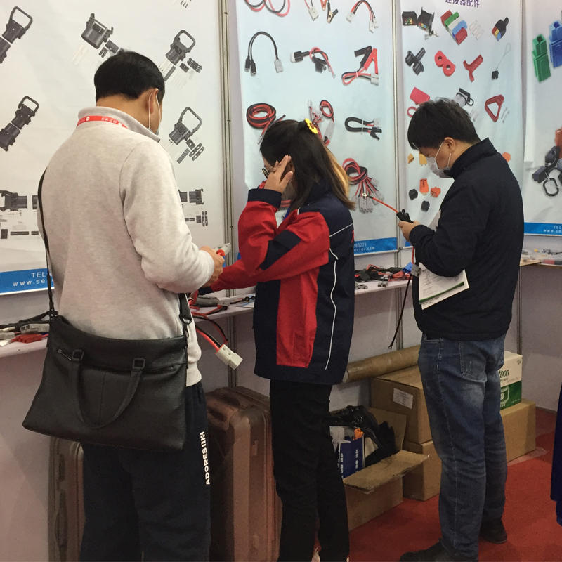 广州展会3.jpg