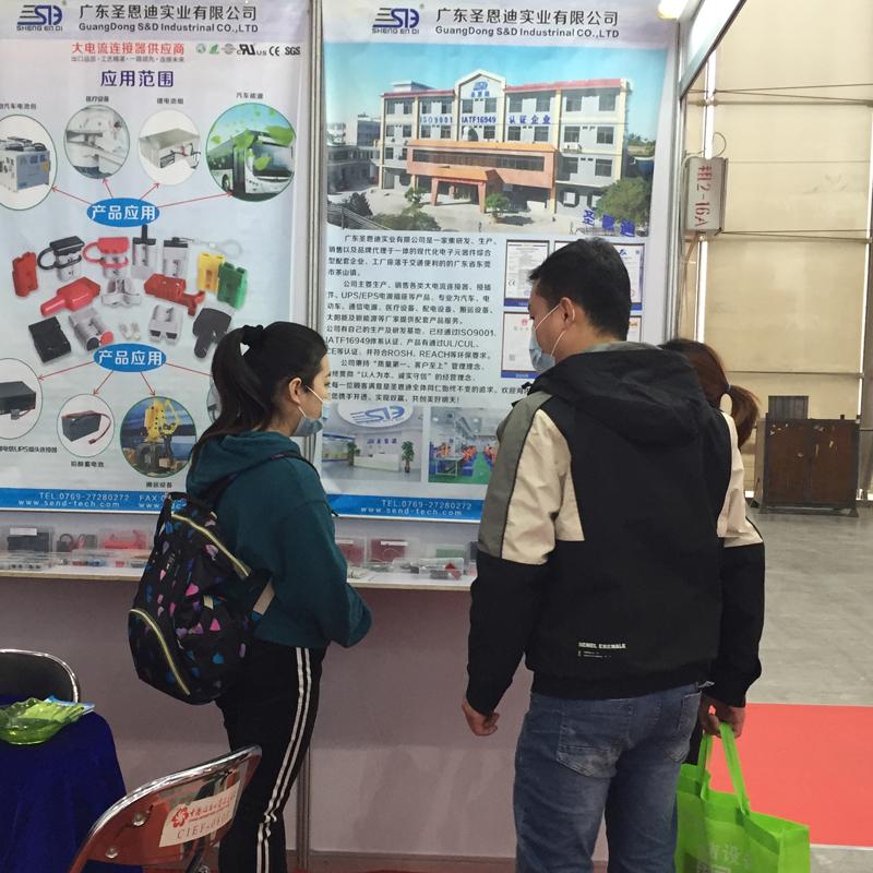广州展会2.jpg