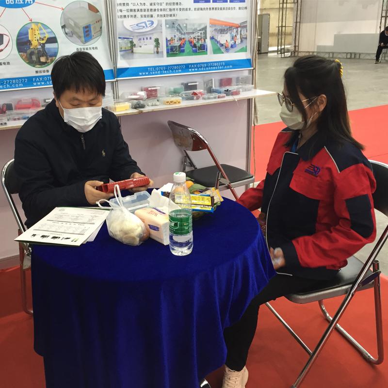广州展会4.jpg